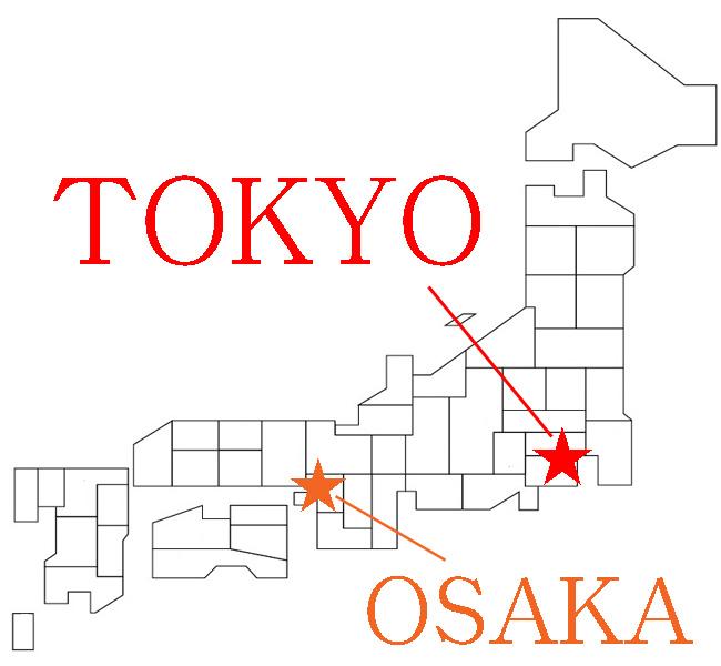 Rental Location Camgo Campervan Japan - Japan map yakushima