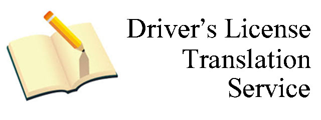 driver's license translation service